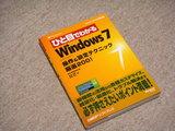 win7book_091121.jpg