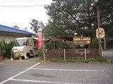yamaguchi2_091212.jpg