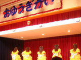 oyugikai_100227.jpg
