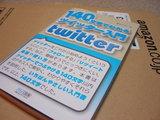 twitterbook_100323.jpg