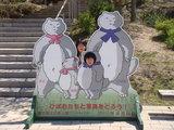 bihoku1_100425.jpg