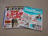 book_100408.jpg