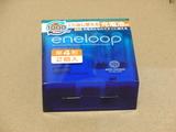 eneloop1_100524.jpg